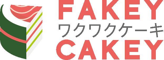 fakey cakey dark logo header