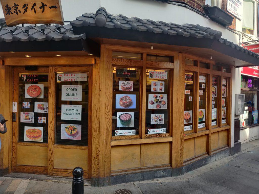 Tokyo Diner Today