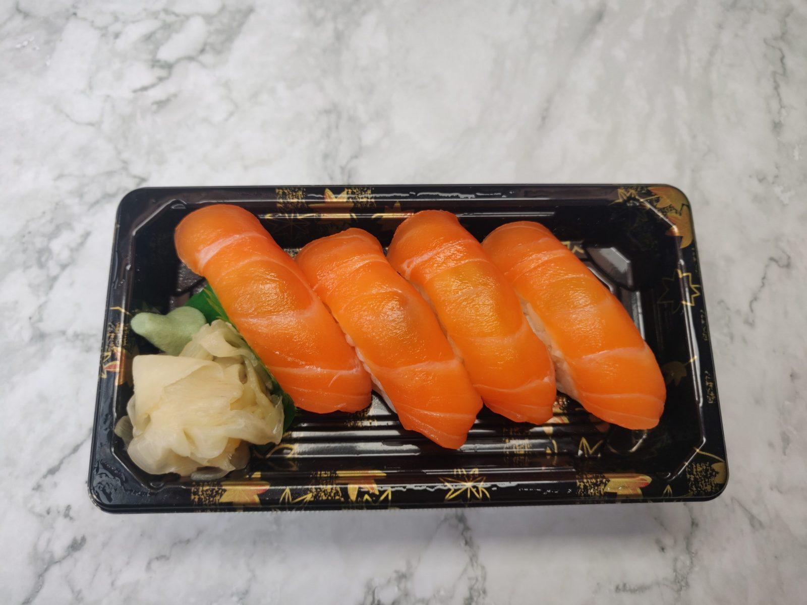 4 Nigiri (Salmon)