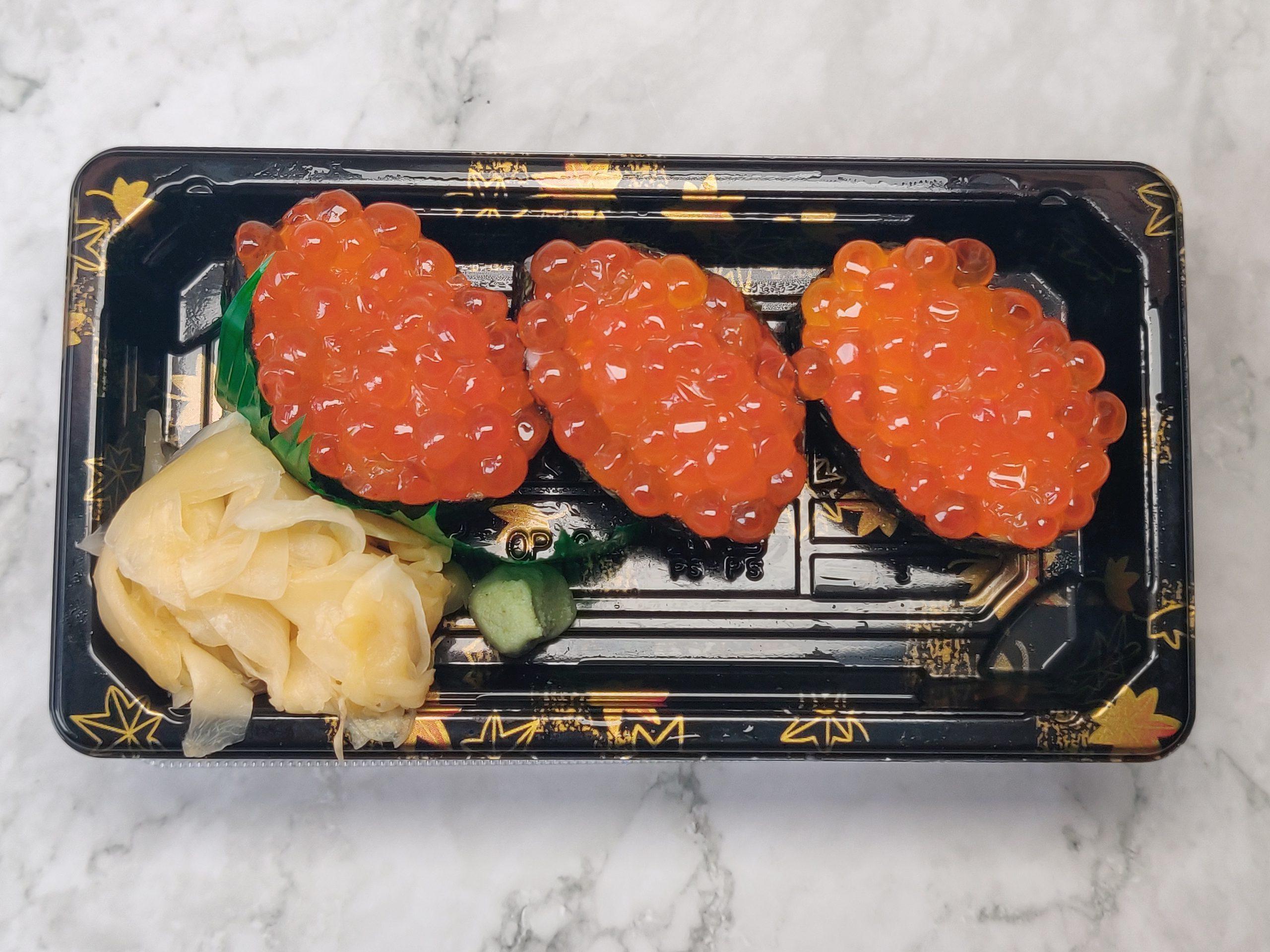 3 Ikura Gunkan
